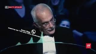 видео: Александр Друзь - Магистр Подкупа.
