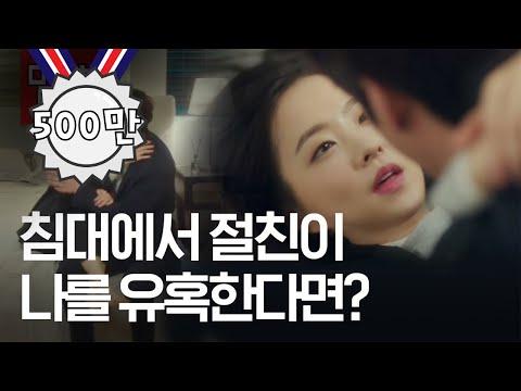 유혹 연기 장인 박보영, 같이 술 마신 10년 (껍데기가 달라진) 절친이 너무 사랑스럽다면? | 어비스 | TvN D