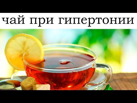 Эффективные напитки от гипертонии