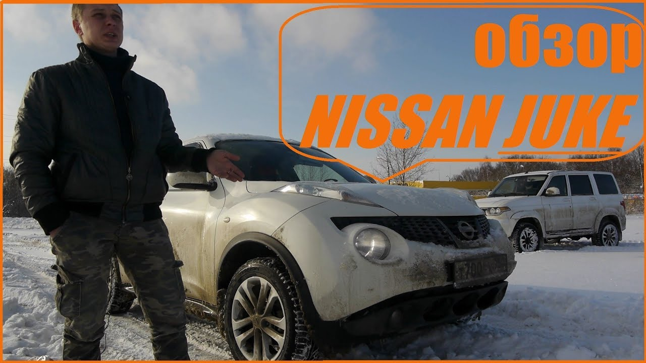 Ремонт фары Nissan Juke - YouTube