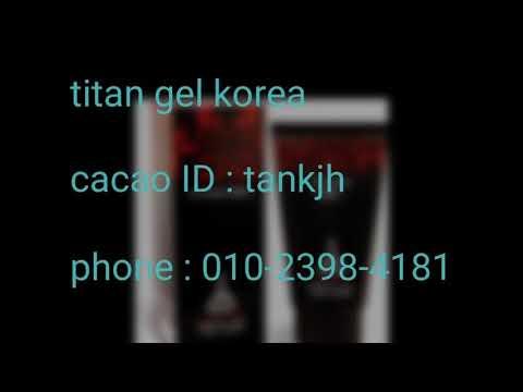 071d1d23b8f 타이탄젤 코리아 - YouTube
