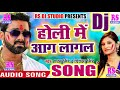 Pawan Singh (2018) सुपरहिट Dj Song - Holi Me Aag Lagal - Priyanka Singh - Bhojpuri Holi Dj Songs