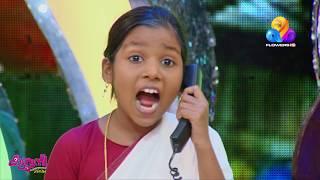 ഗാന്ധർവ്വത്തിലെ ഒരു കിടിലൻ കോമഡി   Katturumb   Viral Cuts