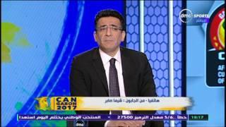 can 2017 - شيما صابر تكشف حالة محمد عبد الشافي ومدى امكانية لحاقه بمباراة بوركينا فاسو