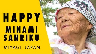HAPPY MINAMISANRIKU MIYAGI JAPAN -Pharrell Williams-