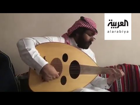 صباح العربية | موسيقى فيلم العراب بنغمات عود سعودي