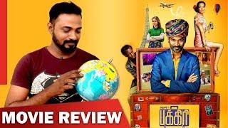 Pakkiri Movie Review | The Extraordinary Journey of the Fakir | Dhanush | Tamil
