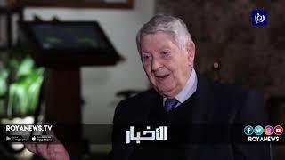 """طاهر كنعان يتحدث لـ """"أوراق ملك"""" حول عقبات التقدم الديمقراطي - (15-2-2019)"""