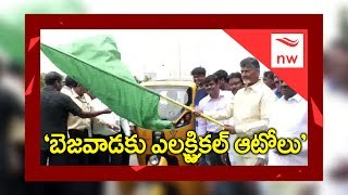 AP CM Chandrababu Naidu launches Municipality Electrical Auto's in Vijayawada | New Waves