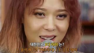 Gambar cover Kpop Yoon Mi Rae Always Live Good!