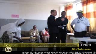 DireTube News - European Union won't observe the Ethiopian election