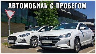 НОВЫЕ Автомобили с Пробегом