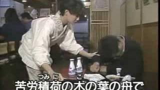 Inochi_Kurenai Segawa_Eiko.