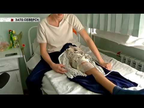 В Томске будет создан центр по реабилитации детей после травматологических и ортопедических операций