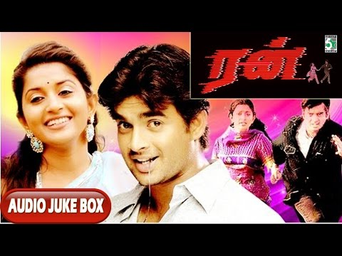 Run Full Movie Audio Jukebox | Madhavan | Meera Jasmine