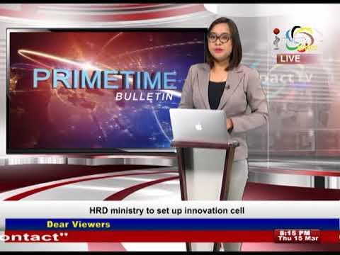Impact News Manipuri 15 March 2018