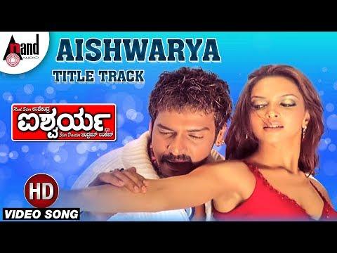 AishwaryaAishwarya Aishwarya FeatUPENDRA, DEEPIKA PADUKONENEW KANNADA FULL SONG