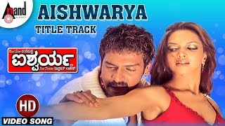 "Aishwarya|""Aishwarya Aishwarya""| Feat.UPENDRA, DEEPIKA PADUKONE|NEW KANNADA| FULL SONG"
