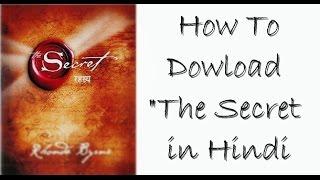 Download The Secret  Book  in Hindi PDF l कैसे सीक्रेट बुक हिंदी में डाउनलोड करे