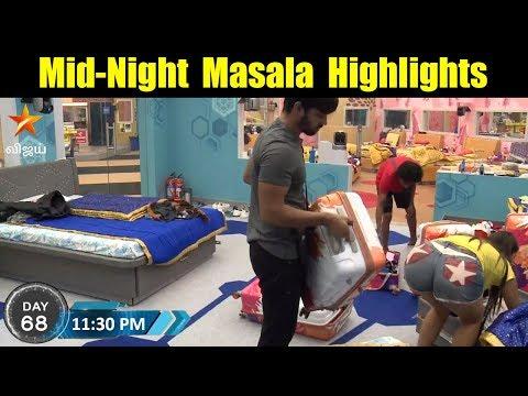 Bigg Boss Tamil 24th August Day 68 Midnight Masala Highlights | Vijay Tv Bigg Boss 2