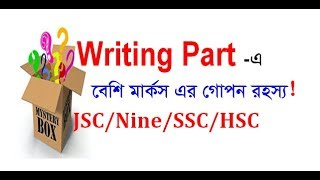 How to get good marks in Writing Part