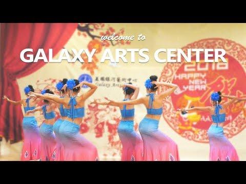 Welcome to Galaxy Arts Center | 歡迎來到銀河藝術中心