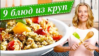 Сборник блюд для нестрогого поста от Юлии Высоцкой — «Едим Дома!»