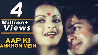 aap ki ankhon mein kuch rekha vinod mehra kishore kumar lata ghar song duet