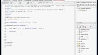 JavaScript Урок 60. Решение домашнего задания урока 59
