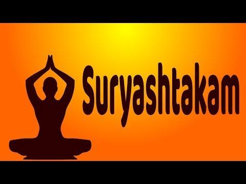 Surya Ashtakam With English Lyrics (Easy Recitation Series)