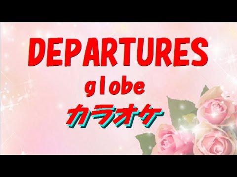 カラオケ DEPARTURES globe
