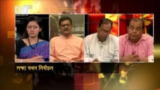 Video Ekattor Sangjog With Shamsuzzaman Dudu, khalid mahmud chowdhury mp, Professor Zia Rahman By Shabnam download MP3, 3GP, MP4, WEBM, AVI, FLV April 2018