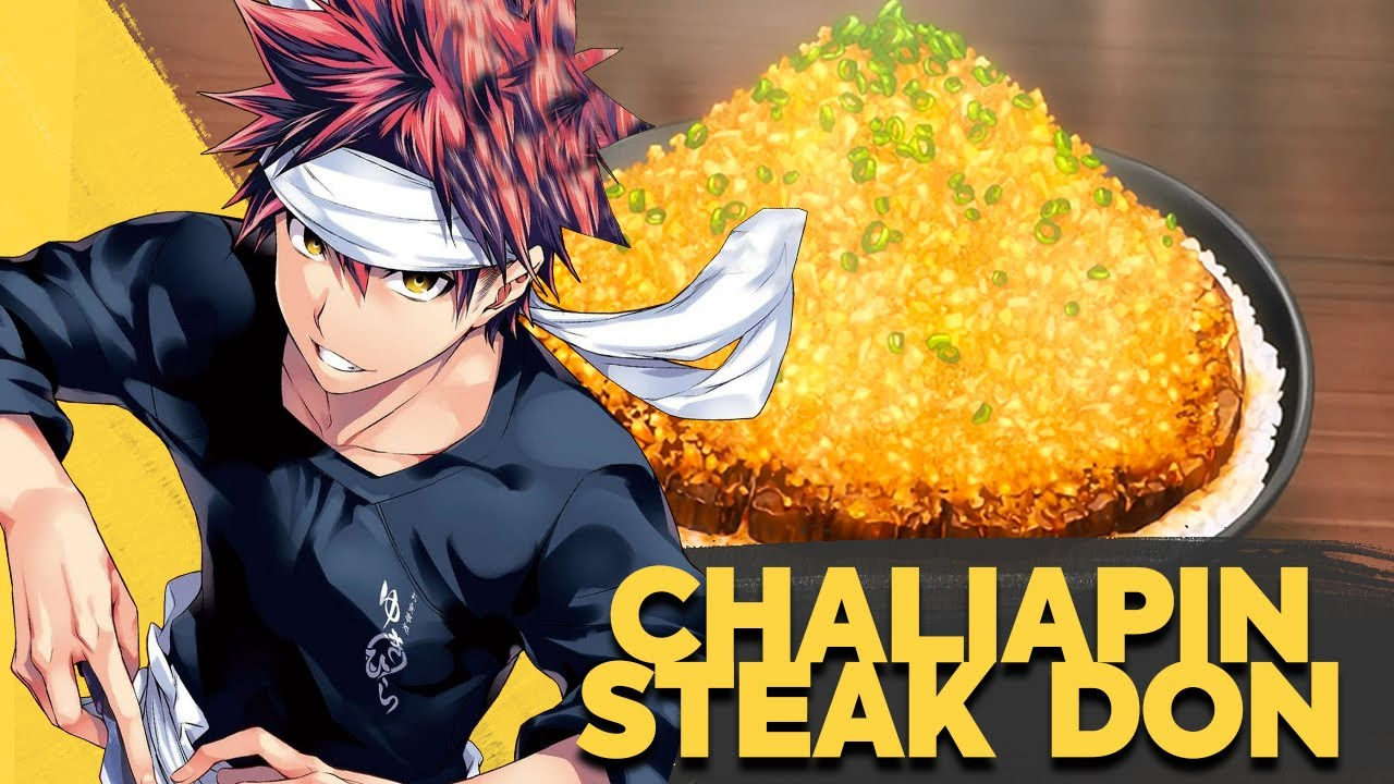 How to make chaliapin steak don from food wars how to make chaliapin steak don from food wars shokugeki no soma youtube forumfinder Images