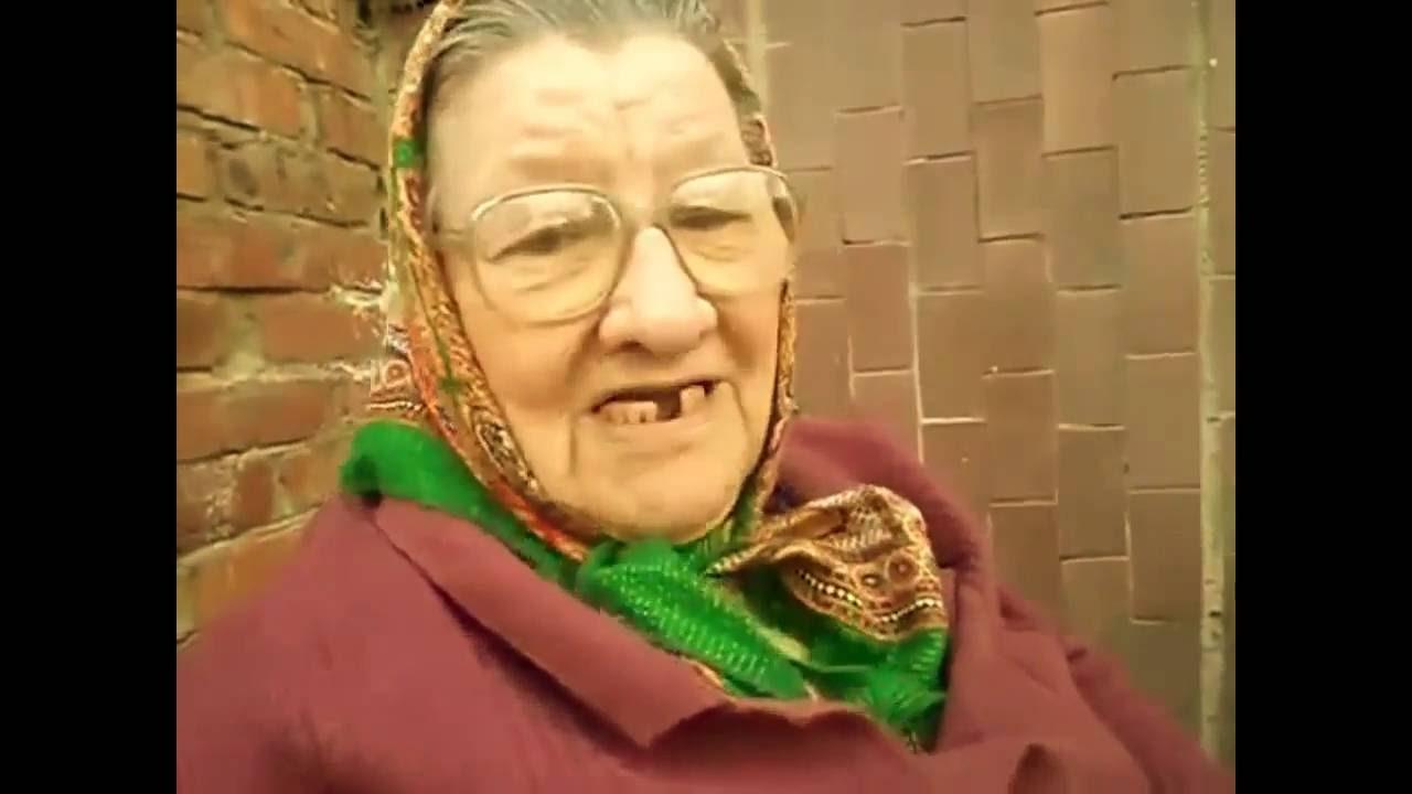 Ебучие старушки видео #7