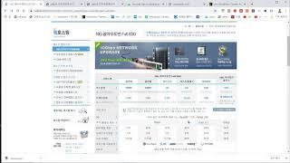 WP 01 웹호스팅하고 워드프레스 자동설치하기