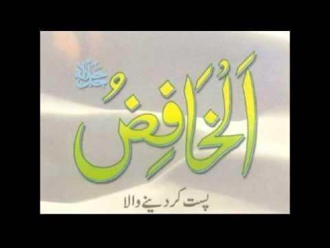 Ya Allah (Wali Band)
