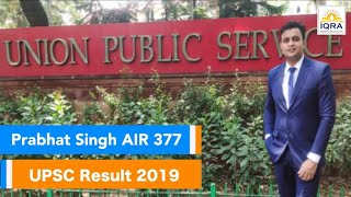 Prabhat Singh AIR-377 UPSC 2019 RESULTS (TRANSFORMATION - SENSES TO CONSCIOUSNESS)
