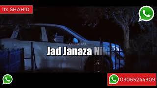 Pinjra Gurnazar Whatsapp Status  Its Shahid Status