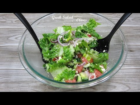 Greek Salad Without Olives (South Beach Phase 1) | Dietplan-101.com