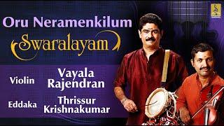 Oru neramenkilum - an instrumental Music violin & Edakka