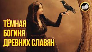 Славянская богиня Тьмы. Богиня Мара у славян