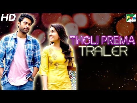 Tholi Prema (HD) Official Hindi Dubbed Movie Trailer | Varun Tej, Raashi Khanna, Sapna Pabbi