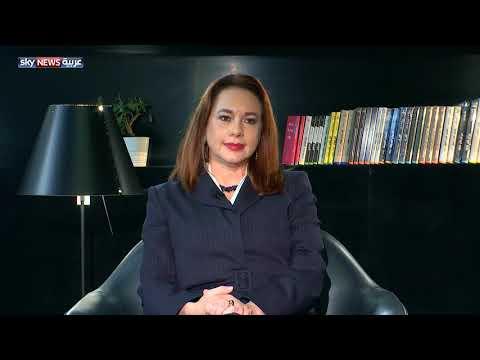 مقابلة مع رئيسة الجمعية العامة للأمم المتحدة ماريا فرناندا إسبينوزا