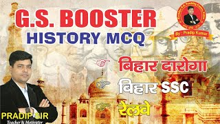 G.S. BOOSTER   HISTORY SERIES   DAY-5   FOR ALL COMPETITIVE EXAMS.   KAUTILYA GS   BY: PRADIP SIR