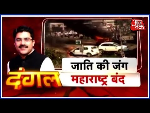 Dangal: Political Experts Discuss The Rampage Caused In Maharashtra During The Bandh