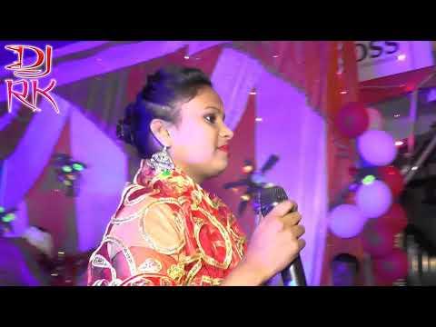 Dj Rk Jagran Mandali || गोरिया भुलाईल बाडू मईहर के मेला में || Stage Show
