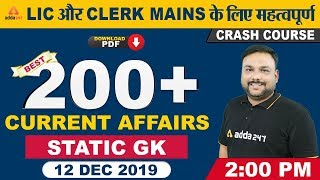 Best 200+ Current Affairs & Finacial Awareness | GA for LIC Assistant & IBPS Clerk Mains 2019