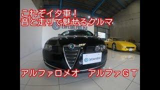 福岡市の輸入中古車販売会社 カーコンセントコスト お問い合わせは下記...