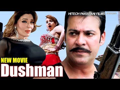 DUSHMAN (2020 Full HD Film) - Moammar Rana, Khushboo, Nawaz Khan, Shafqat Cheema & Jahangir Khan