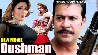 DUSHMAN  (2020 Full HD Film) - Moammar Rana, Khushboo, Nawaz Khan, Shafqat Cheema & Jahangir Khan